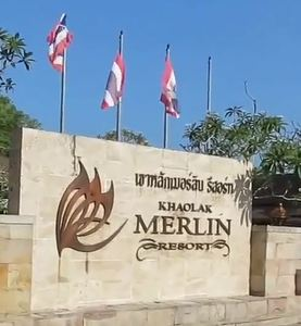 Merlin Resort Khao Lak eingang